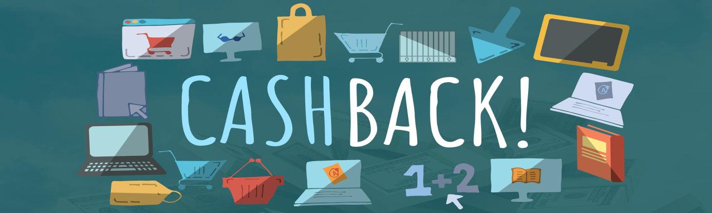 Кэшбек - возврат денег за покупки